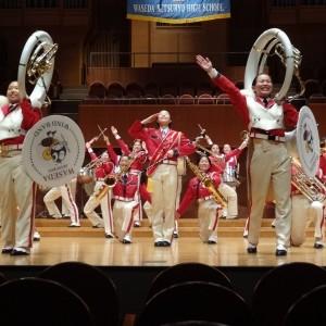 Waseda Setsuryo High School Wind Band