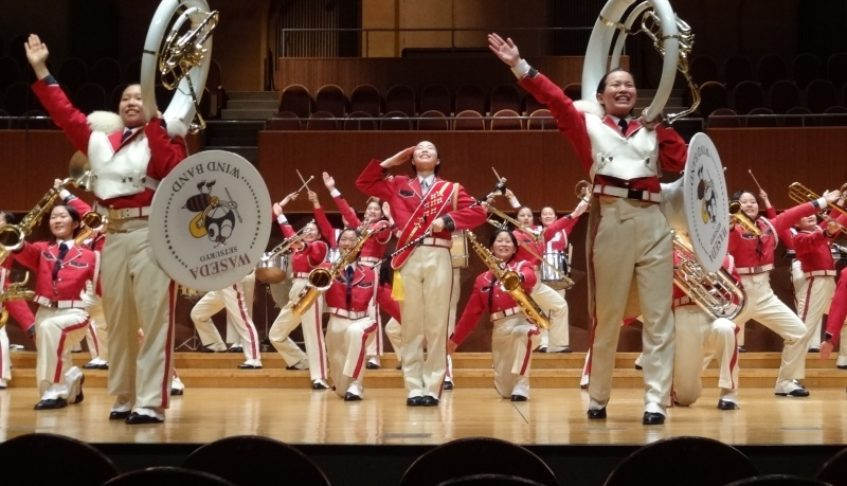 Waseda Setsuryo High School Wind Band