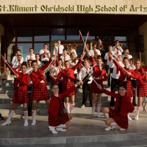 Kliment Ohridski High School