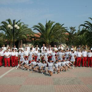 Associazione Filarmonica Lama